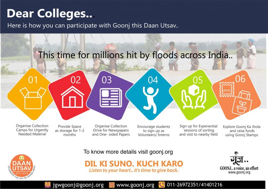 Dear College, This time for millions hit by floods across India