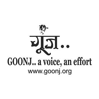 goonj.org
