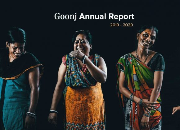 Goonj Annual Report 2019 – 2020
